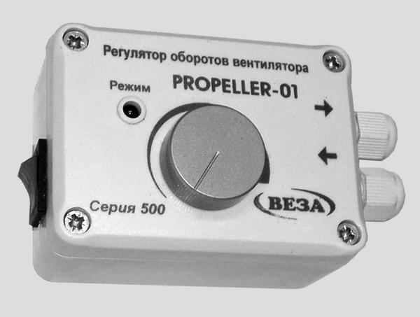 Регулятор для канального вентилятора своими руками 706